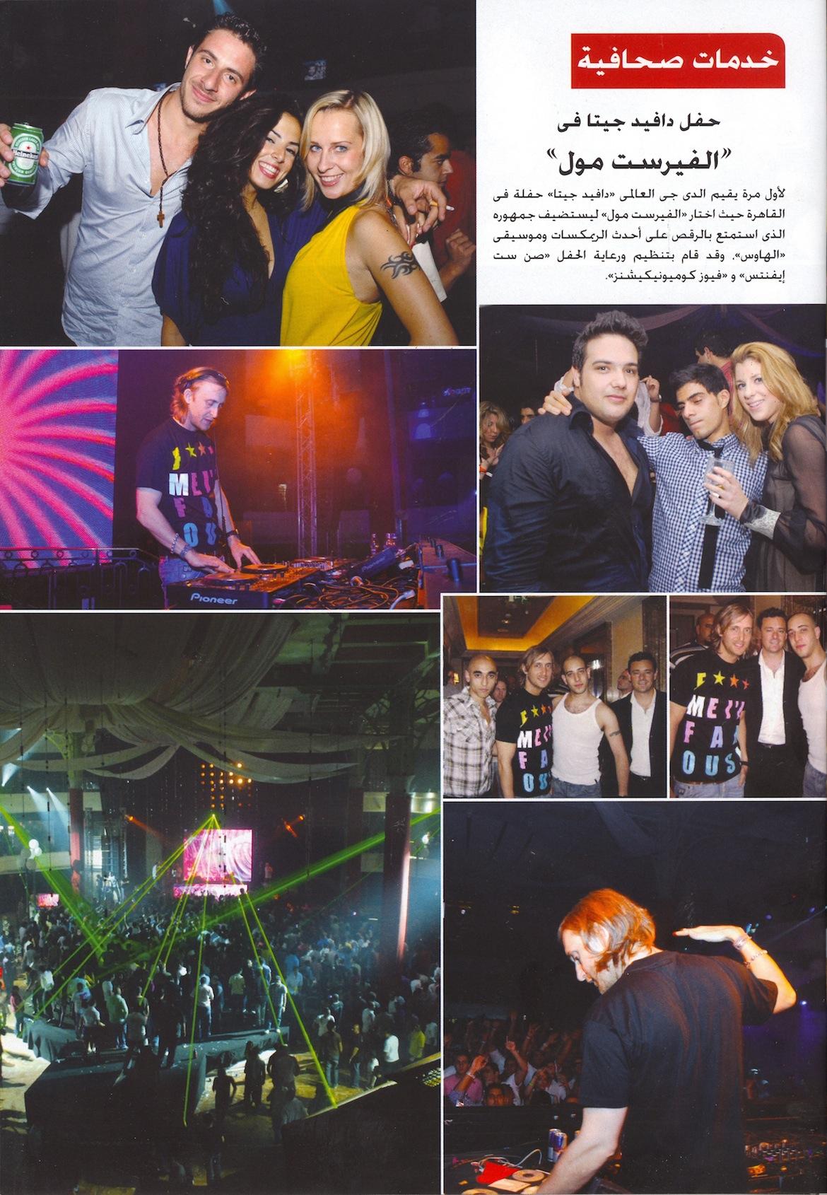 David Guetta in Flash mag