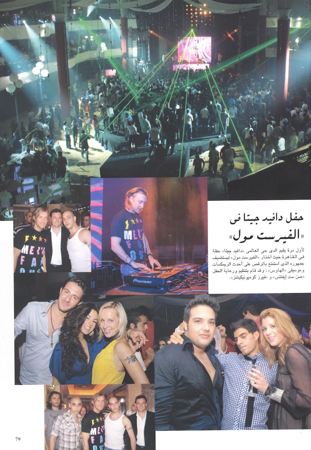 David Guetta concert at Kol El Nas mag