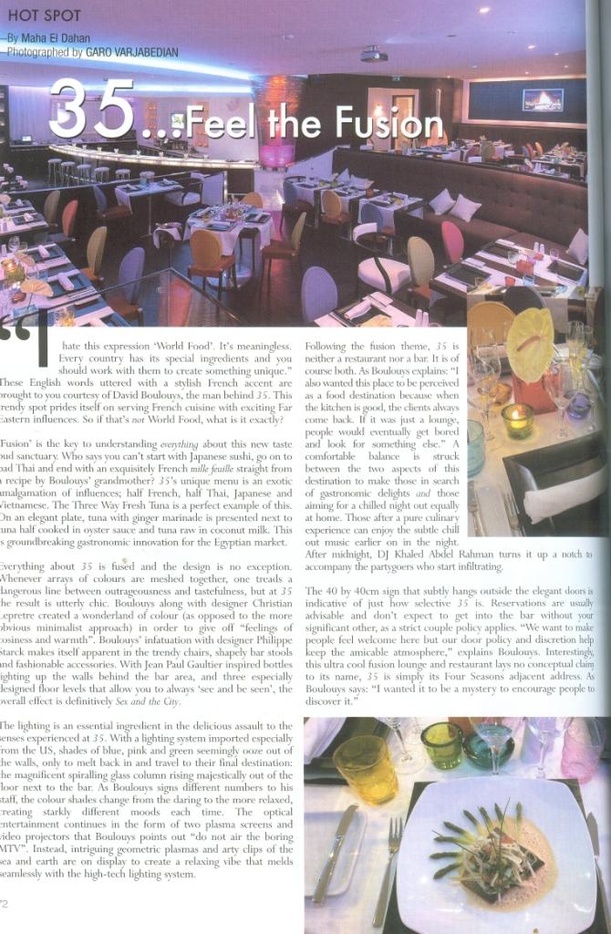 ENIGMA June  2004