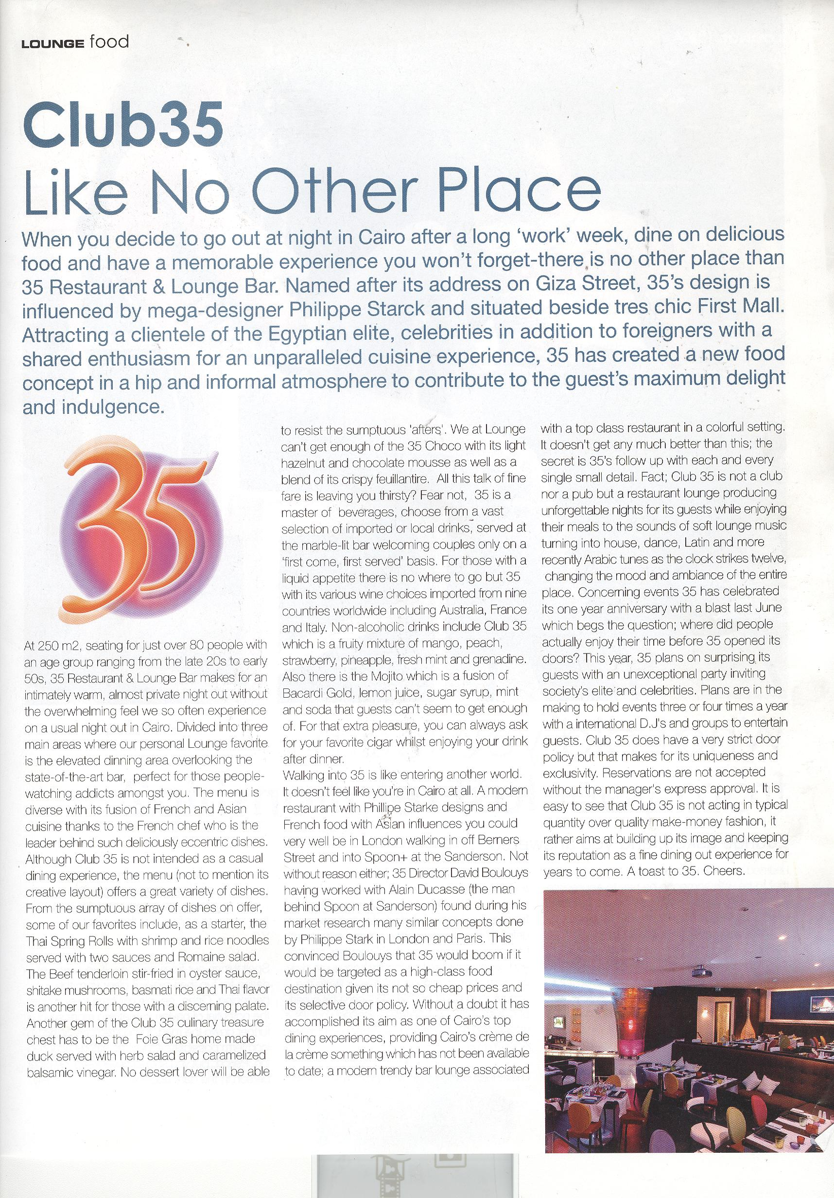 Lounge magazine July 2005